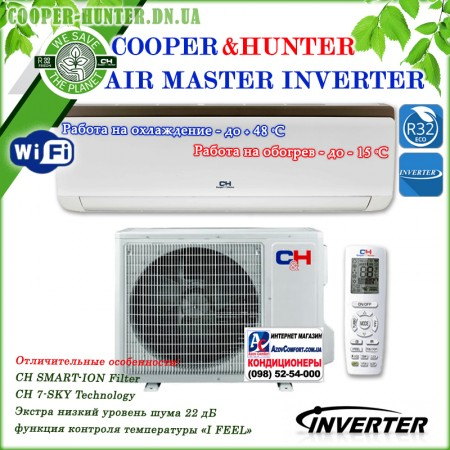 Кондиционер Cooper&Hunter CH-S09FTXP-NG серия AIR MASTER INVERTER до 30 м2