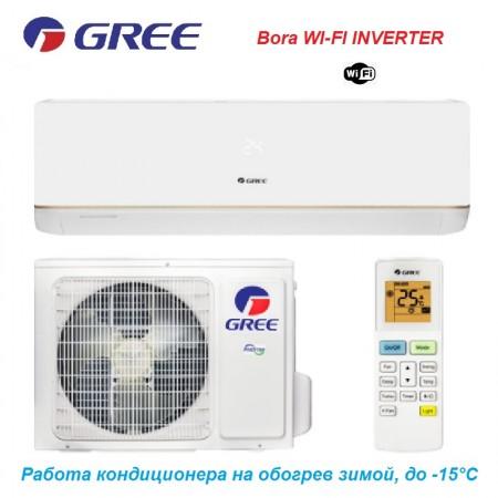 Кондиционер Gree GWH09AAB-K3DNA5A (Wi-Fi)