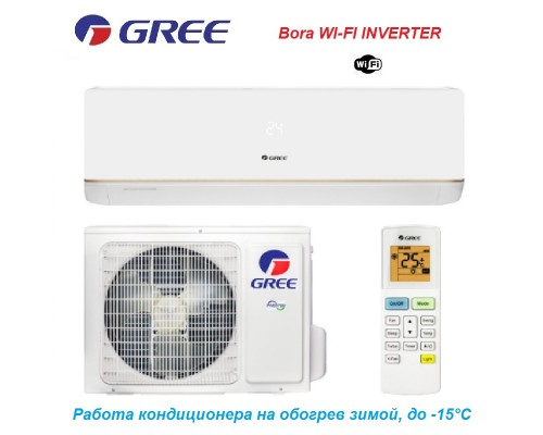 Кондиционер Gree GWH07AAB-K3DNA5A (Wi-Fi)