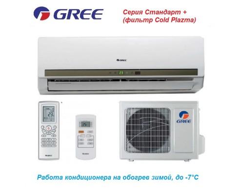 Кондиционер Gree GWH07NA-K3NNA4A cold pl.