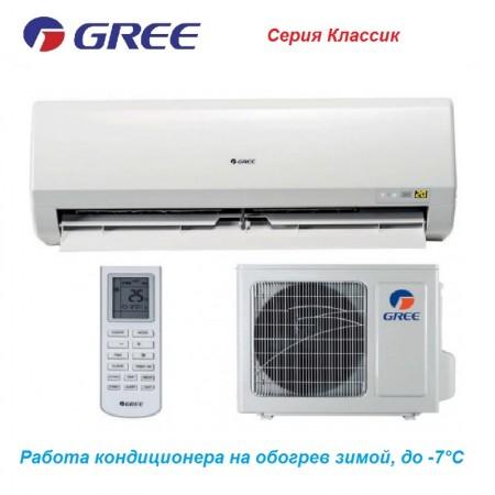 Кондиционер Gree GWH07PA-K3NNA1A
