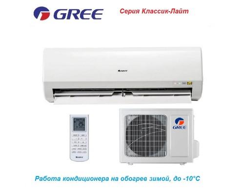 Кондиционер Gree GWH07PA-K3NNA1F