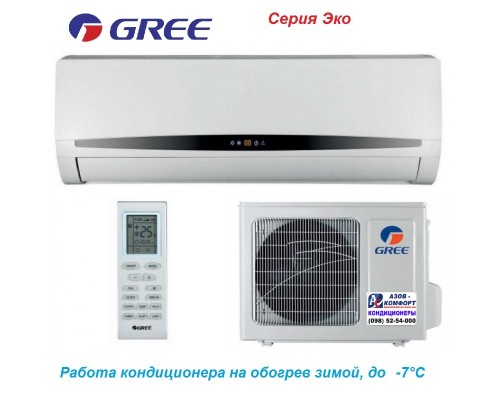 Кондиционер Gree GWH07PA-K3NNA5F
