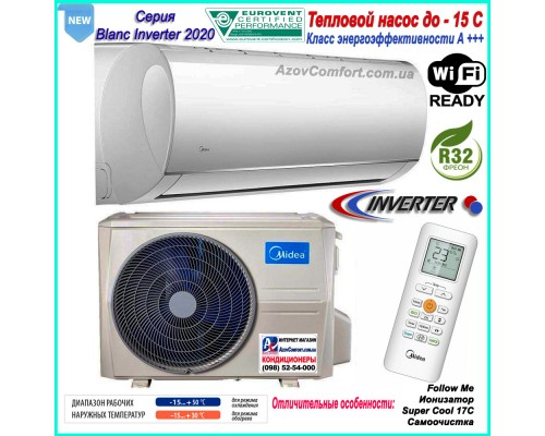 Кондиционер Midea MA-09N8DOI-I/MA-09N8DO-O Blanc Inverter