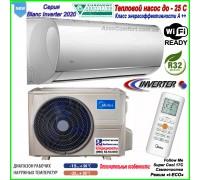 Кондиционер Midea MA-18N8DOHI-I/MA-18N8DOH-O Blanc Inverter