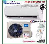 Кондиционер Midea AF8-18N1C2-I/AF8-18N1C2-O Forest Inverter