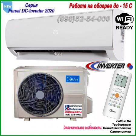 Инверторный кондиционер Midea AF8-12N1C2-I/AF8-12N1C2-O (Forest Inverter New 2020) для 40 м2