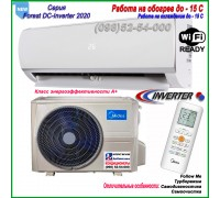 Кондиционер Midea AF8-24N1C2-I/AF8-24N1C2-O Forest Inverter