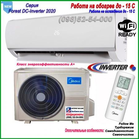 Инверторный кондиционер Midea AF8-24N1C2-I/AF8-24N1C2-O (Forest Inverter) для 65 м2