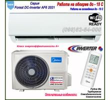 Кондиционер MIDEA AF6-24N1C0-I/AF6-24N1C0-O(панель AF6)