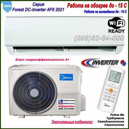 Кондиционер MIDEA AF6-18N1C0-I/AF6-18N1C0-O(панель AF6) до 50м2