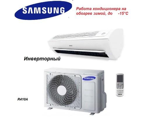 Кондиционер Samsung AR09JSFSRWKNER