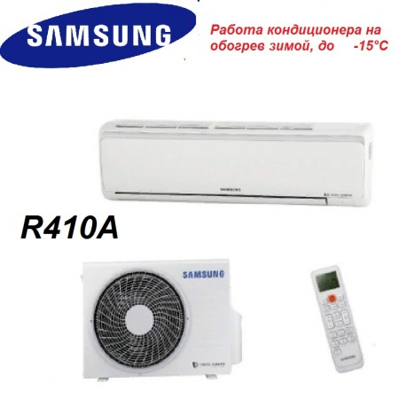 Кондиционер Samsung AR18RSFPAWQNER